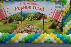 Мероприятия к 198-летию с Дедуровка